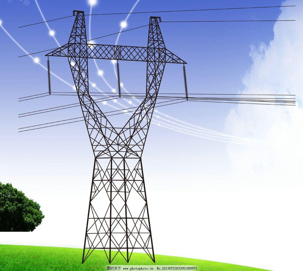 输电塔 高压输电塔