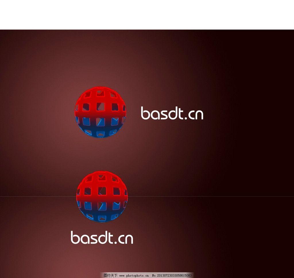 ps制作立体球 ps立体球 地球 空间logo 镂空球 位图素材 psd分层素材