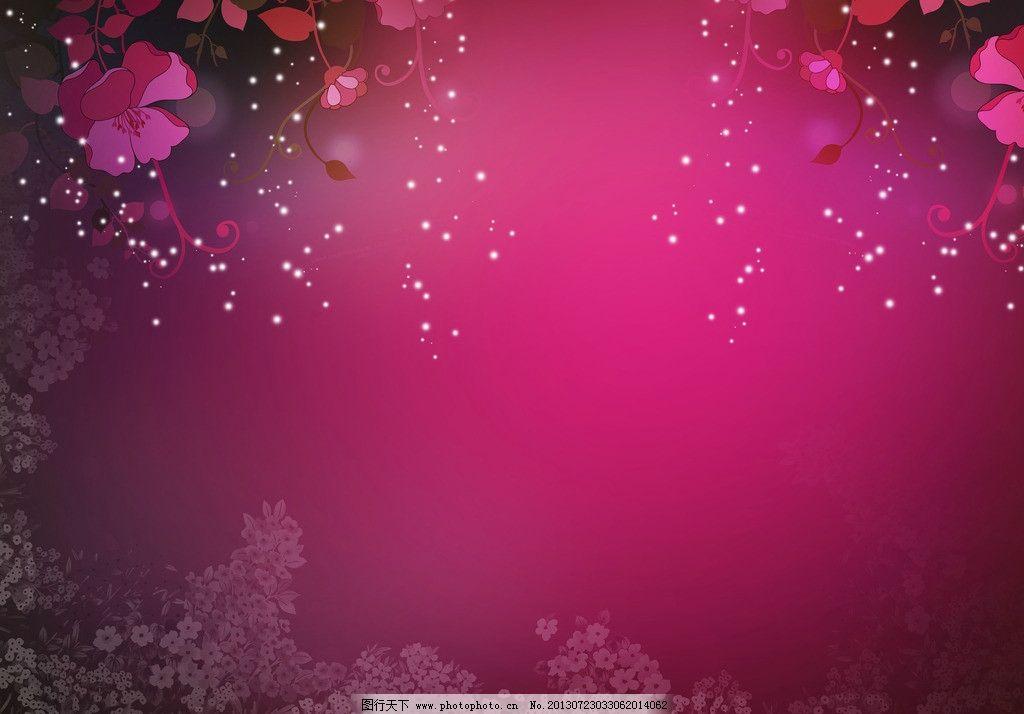 画帖 紫色背景