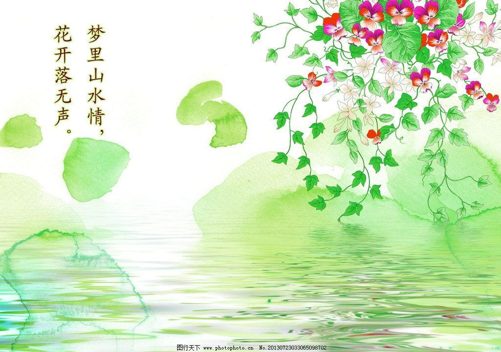 幼儿园花瓶藤蔓图片