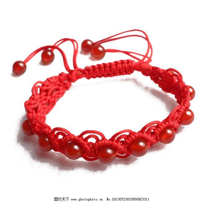 手编手链 手编手链免费下载 红色红绳 红玛瑙 结缘手链 图片素材