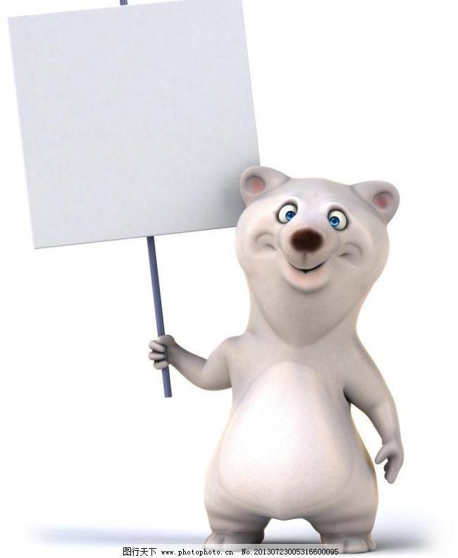 手举广告牌的动物图片_广告设计_矢量图_图行天下图库
