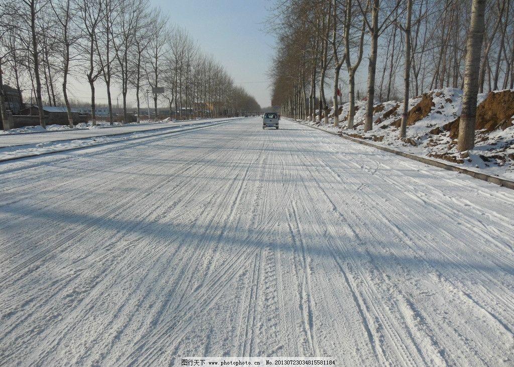 道路 水泥路 蓝天 雪与道路 冬天道路 冬天 下雪 树丛 风景摄影 自然