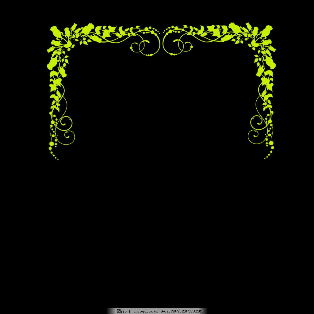 欧式华丽边框 边框 相框 花边 画框 欧式 华丽 psd 黑色