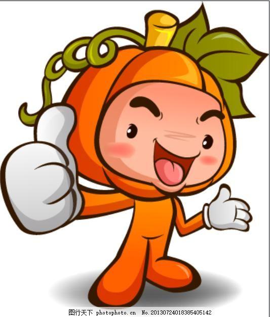 矢量卡通南瓜 矢量图 卡通图片 拟人蔬菜 白色