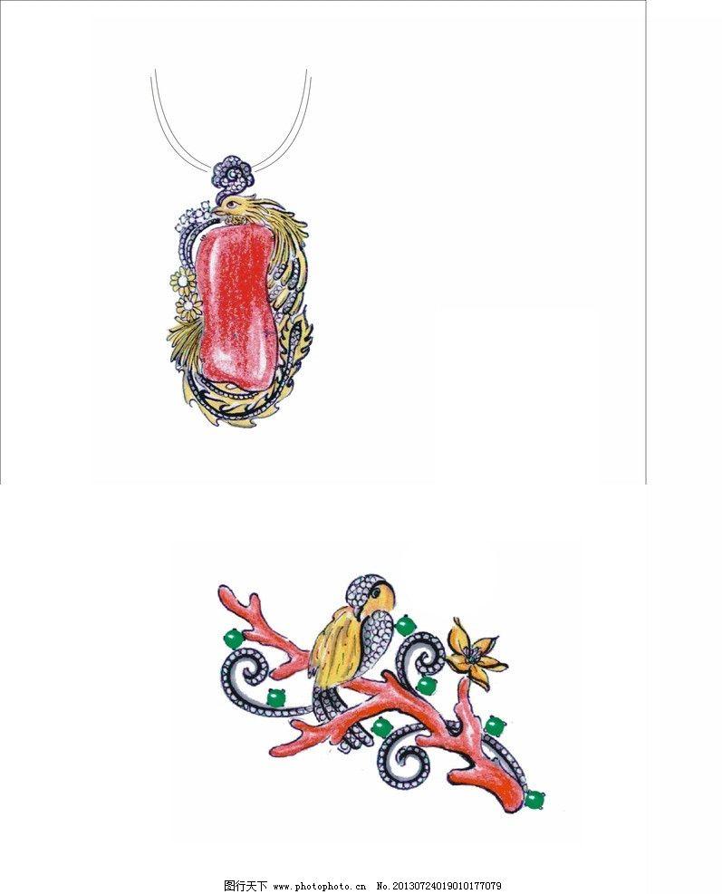 珠宝设计手绘 翡翠 宝石 珊瑚