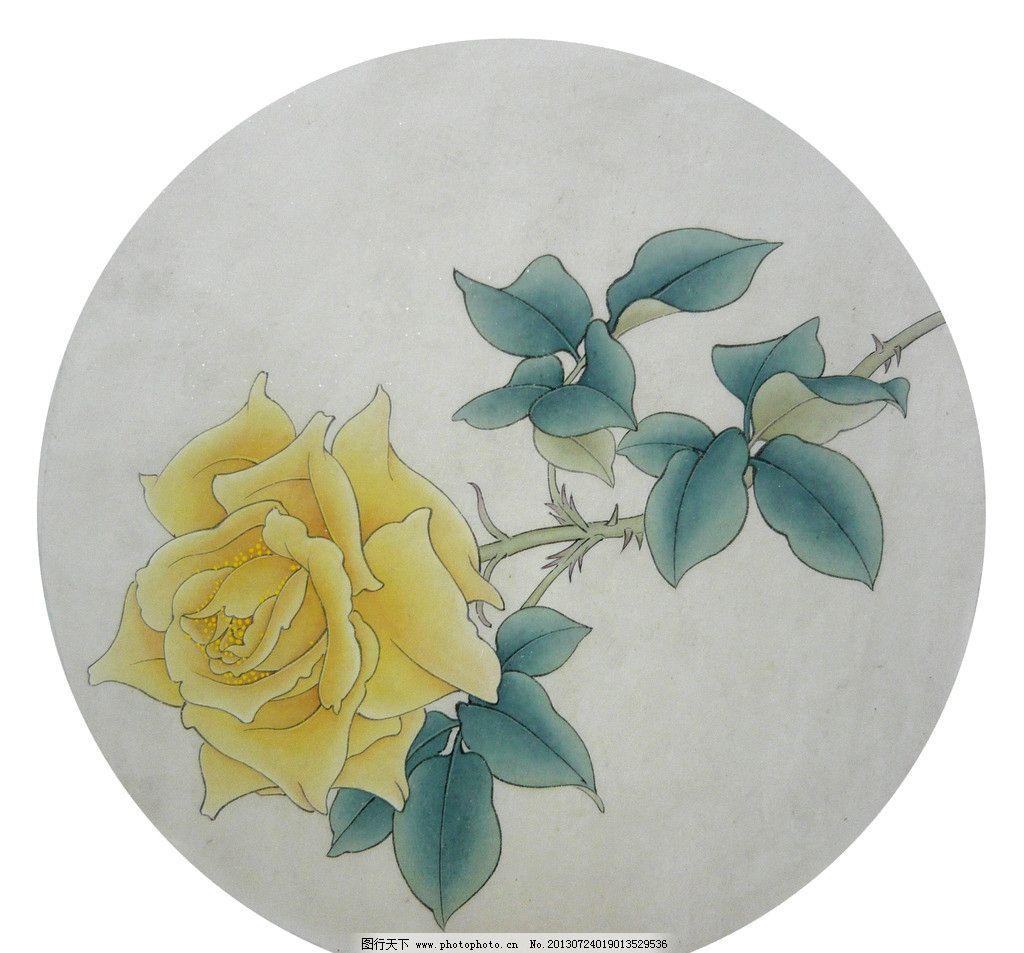月季花 工笔画 水墨画 植物 花朵 绘画书法 文化艺术 设计 1dpi jpg