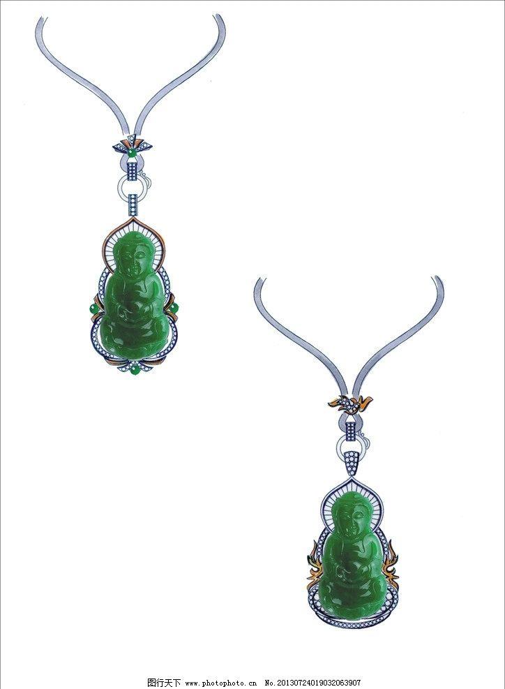 珠宝设计手绘 珠宝 设计 手绘 翡翠 宝石 绘画书法 文化艺术 300dpi