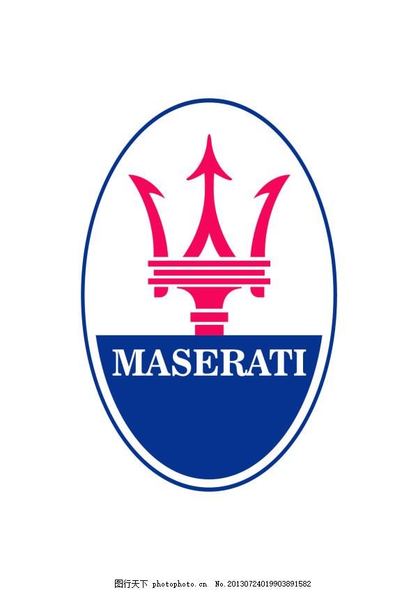 矢量logo 玛莎拉蒂 maserati 矢量 ai 白色 ai