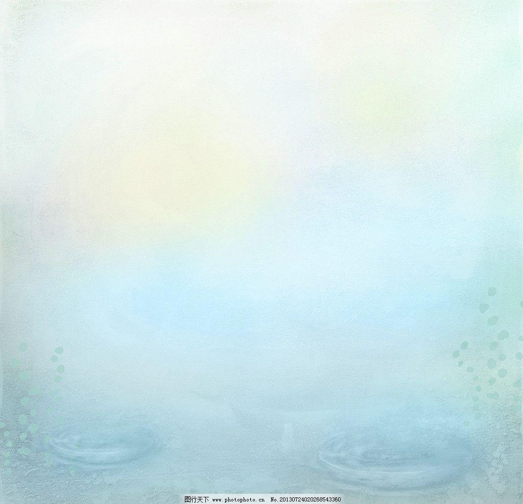 粉蓝色背景�_粉蓝背景 抽象 底纹 粉蓝色 渐变