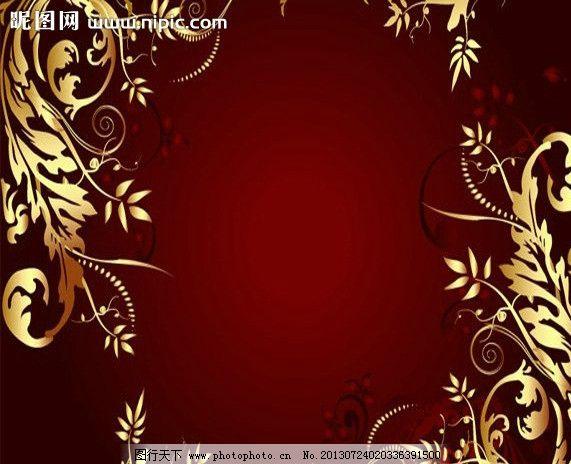 花纹边框 矢量花纹 花边 边框 欧式 风格 古典 华丽 矢量素材 花纹