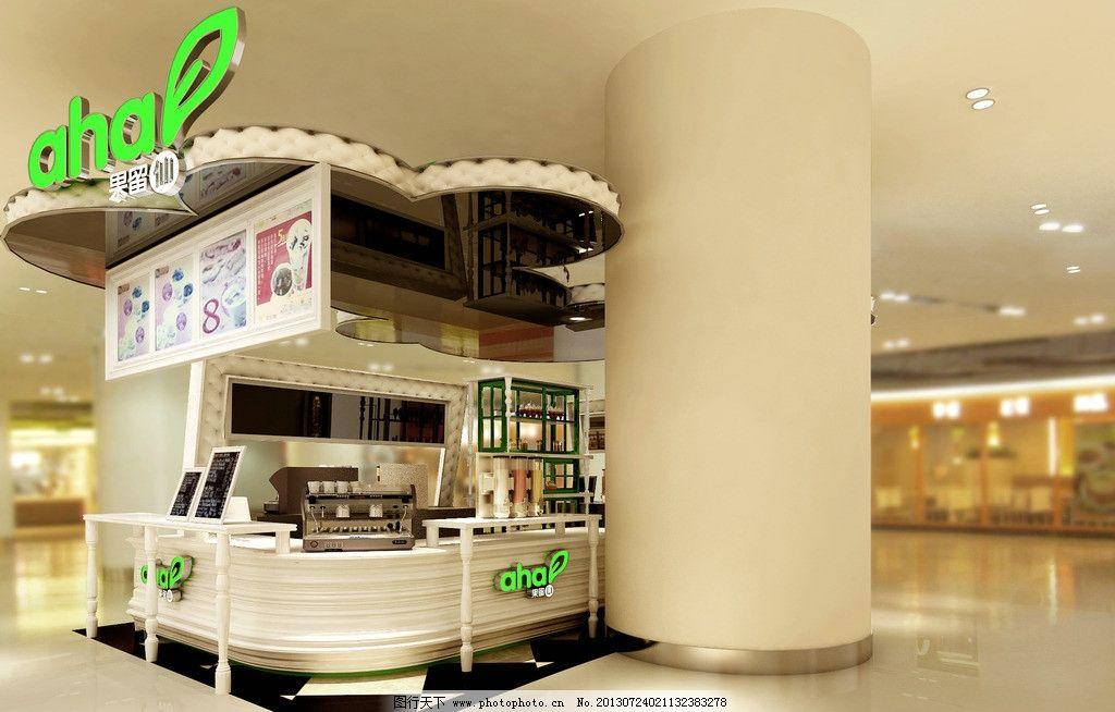 奶茶店效果图 室内效果图 3d效果图 立体 店面设计 商场效果图