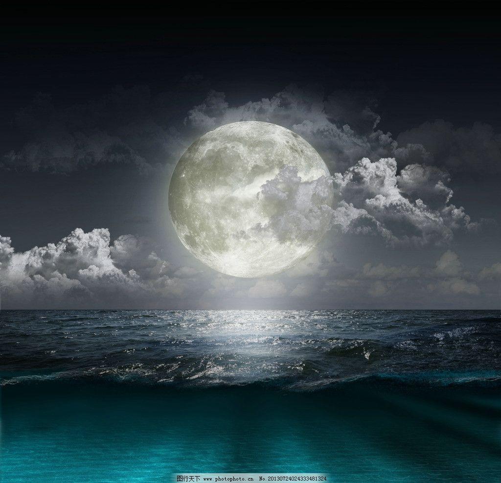 月球 月光 月亮 夜色 天空 夜晚 城市夜景 道路 大海 海面 自然景观图片