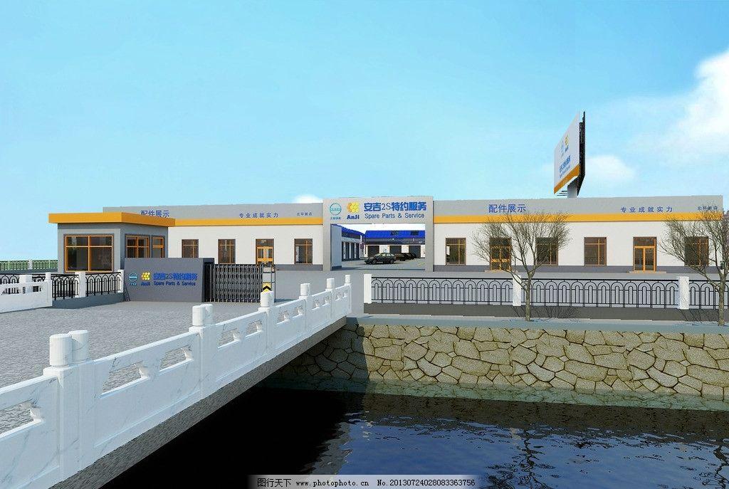 汽修厂外观 建筑 汽修厂 汽车修理厂 河水 桥 立体 建筑设计 环境设计