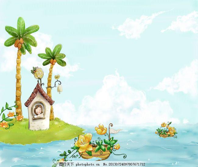 孤岛 小岛 椰子树 小船 大海     白色 jpg