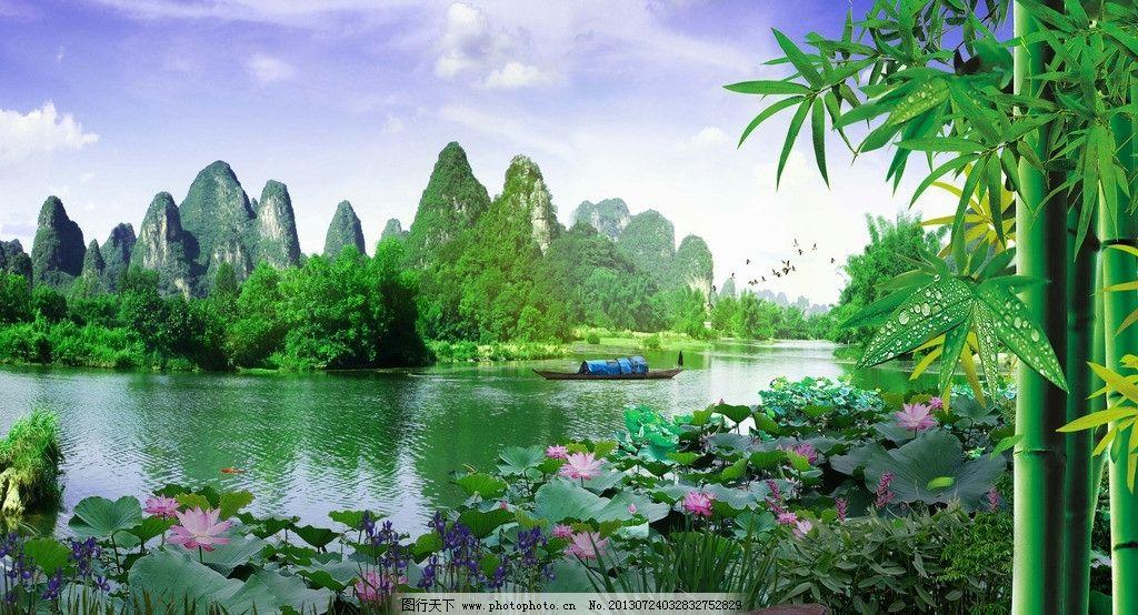最美竹林山水风景图片