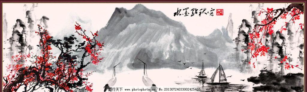 水墨山水风景图片,梅花 仙鹤 背景墙 艺术玻璃 瓷砖