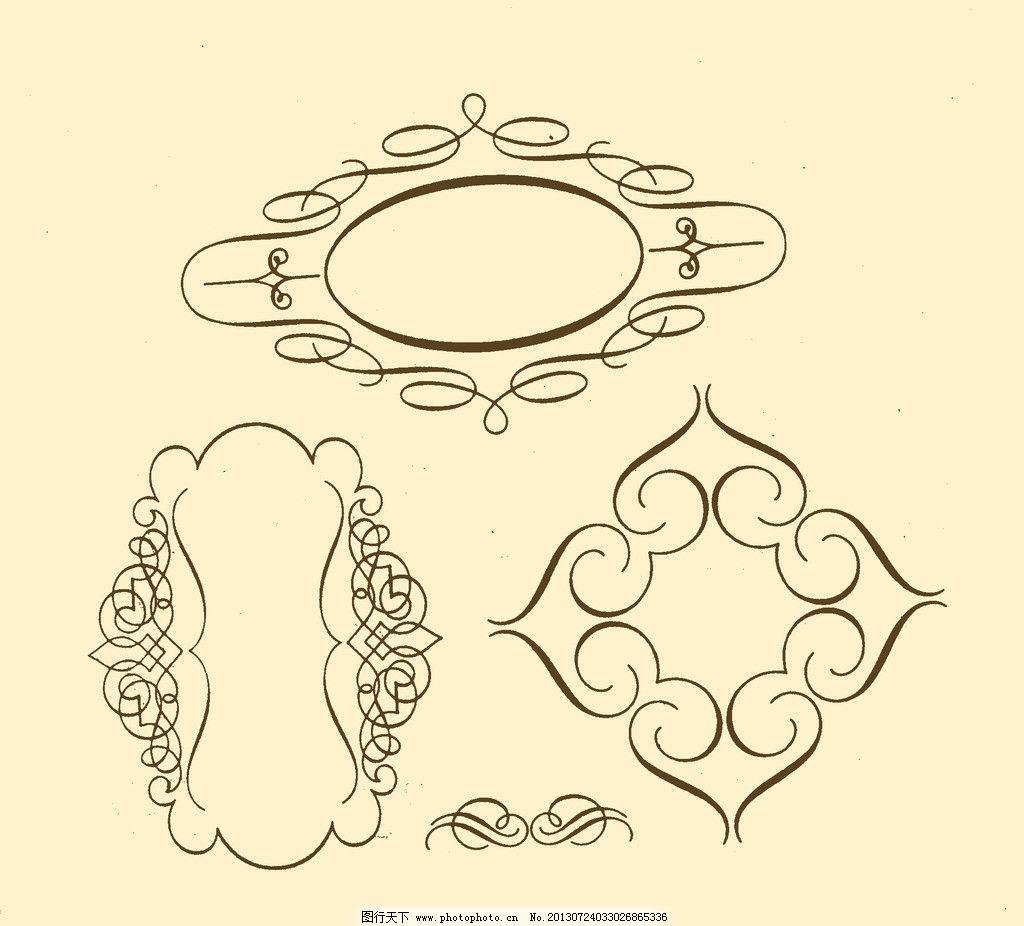 边框 花边 外框 框线 装饰 花纹 欧式 边框角花 psd分层素材 源文件 3