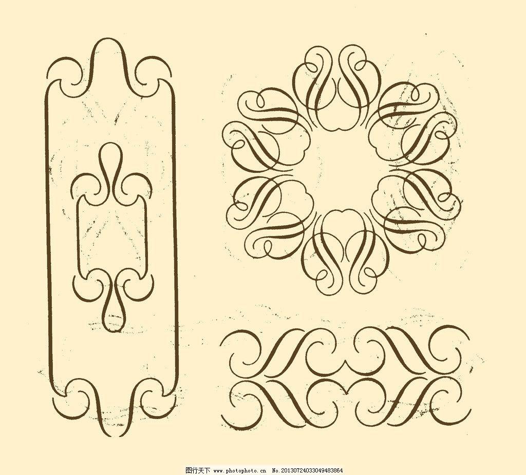 边框 花边 外框 框线 装饰 花纹 欧式 边框角花 psd分层素材 源文件