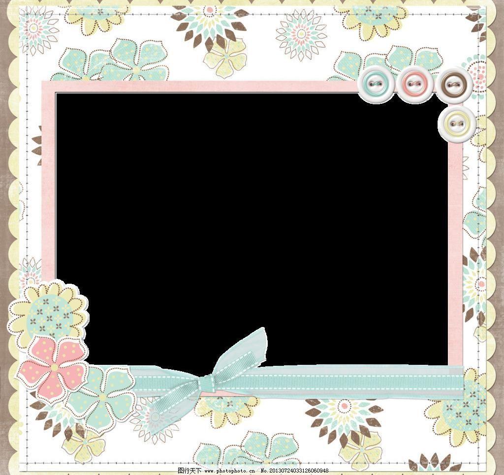psd 花朵 可爱 可爱相框 绿叶 摄影模板 相框 相框模板 相框模板下载 相框素材下载 可爱相框 相框素材下载 相框模板下载 相框 可爱 绿叶 花朵 相框模板 摄影模板 源文件 299dpi psd psd源文件 婚纱|儿童写真|相册模板