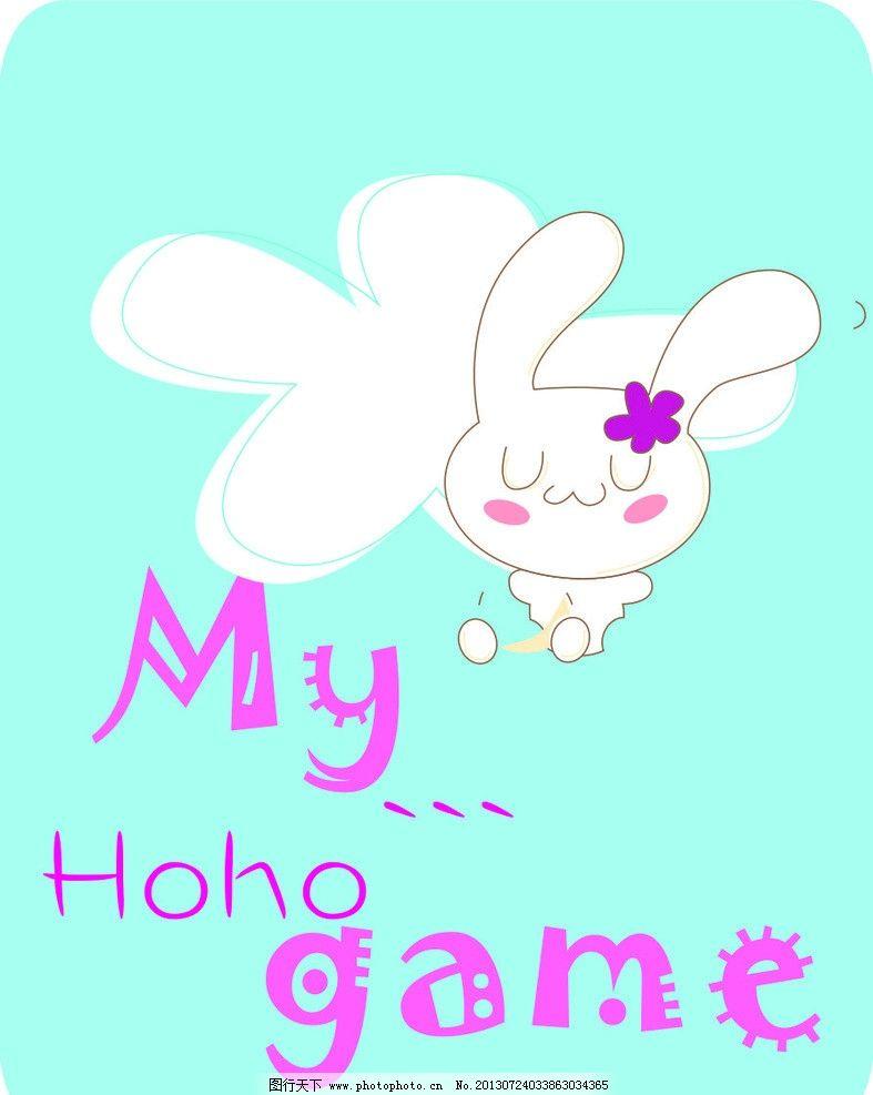 小白兔卡通矢量图 小白兔 儿童 卡通 矢量 线条 小动物卡通图 矢量