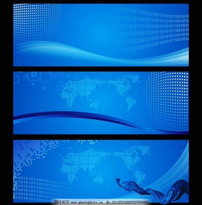 蓝色 背景 科技展板图片