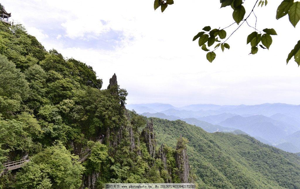 南宫山 安康 国家森林公园 aaaa级景区 大山 春天 自然景观 自然风景