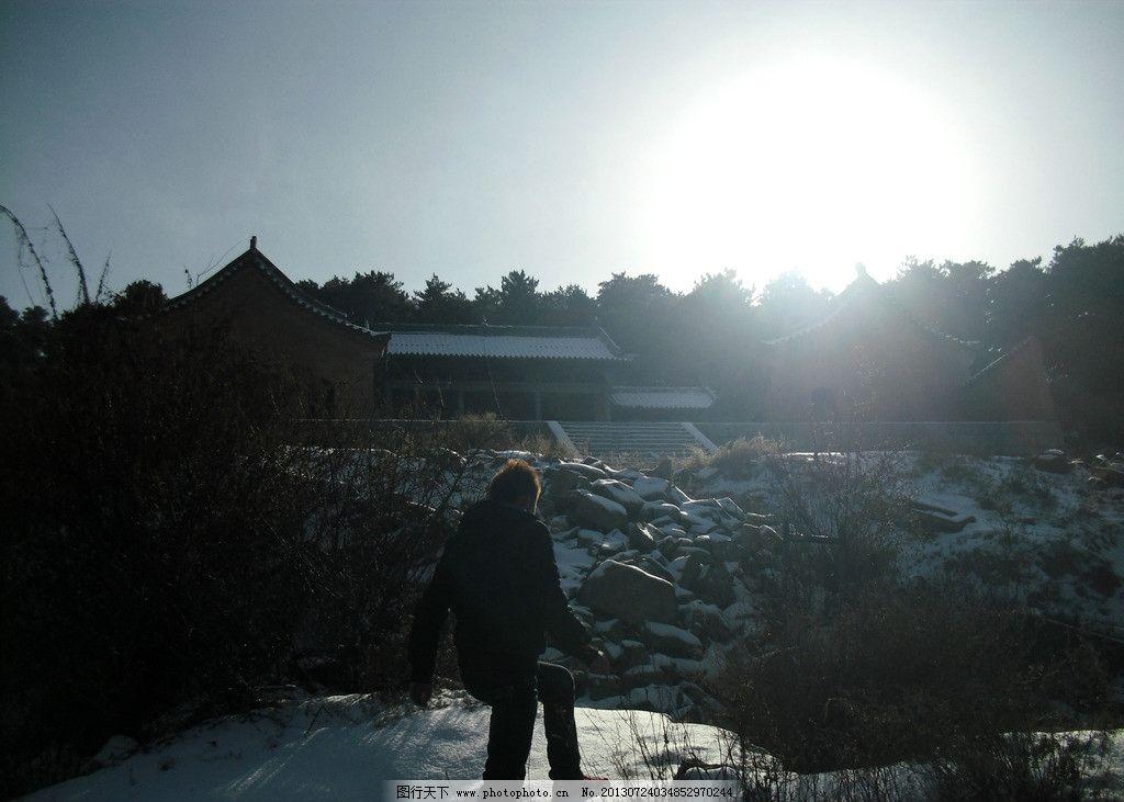 雪山 山西 大美陵川 美景 摄影 宁静 早晨 阳光 日出 山地