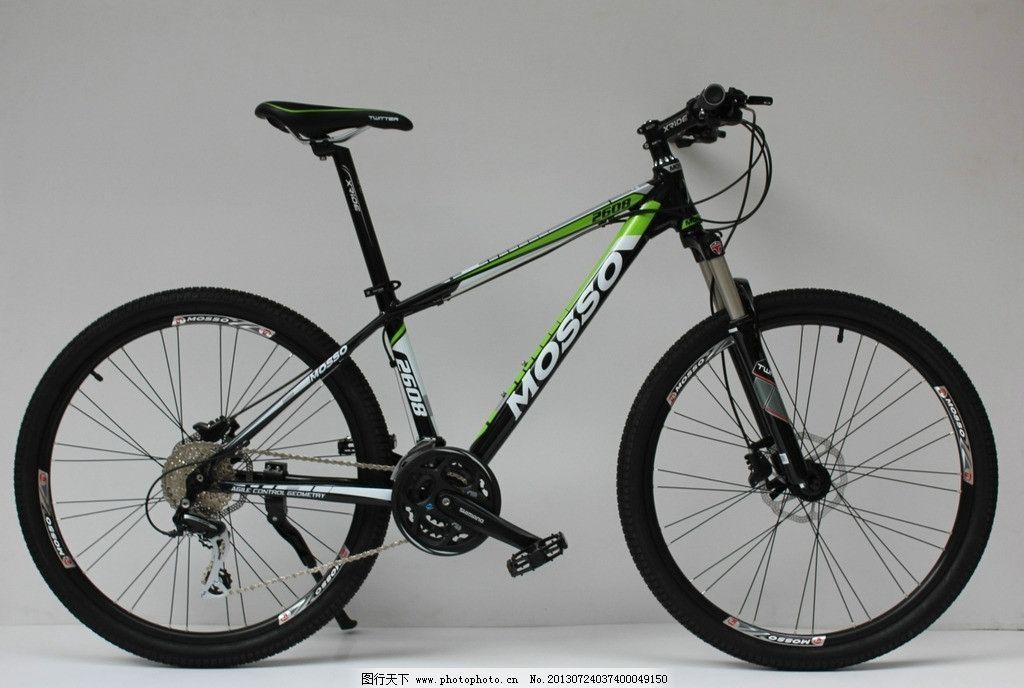 山地自行车 自行车 山地车