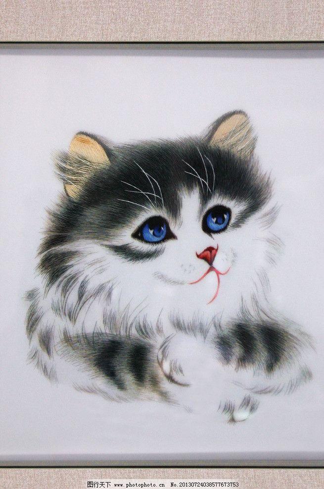 刺绣猫 猫 可爱的猫 可爱动物 小动物 刺绣 苏绣 工艺品 旅游商品