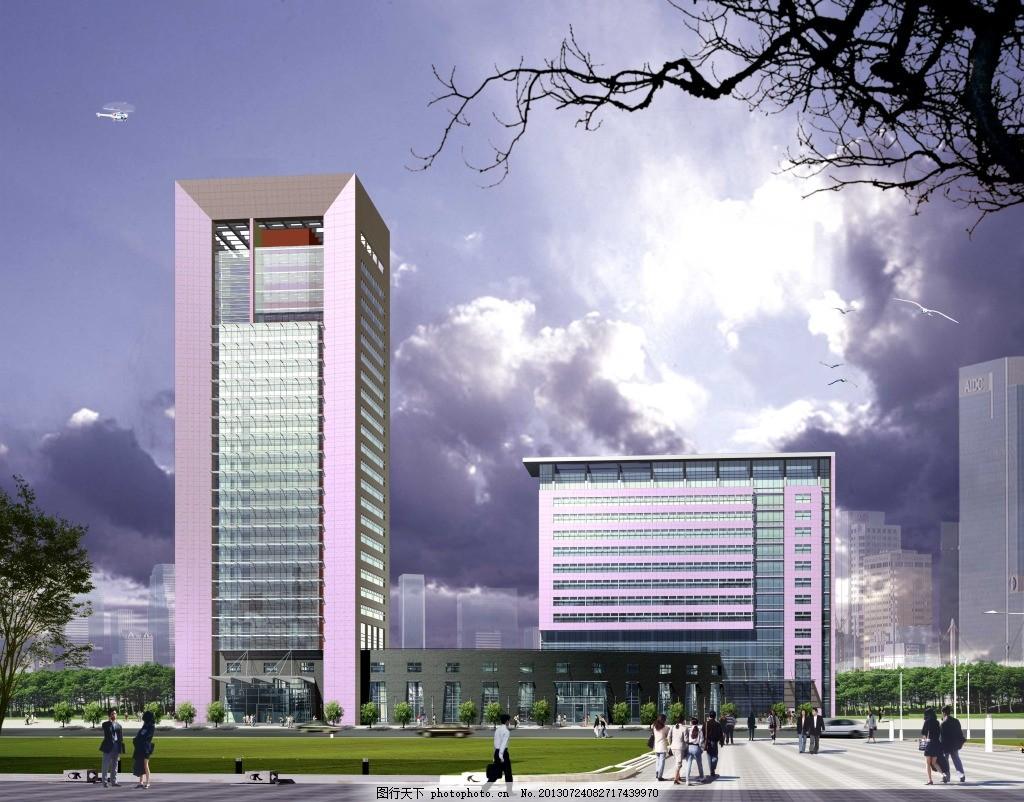 政务中心效果图 办公楼 景观设计 灰色