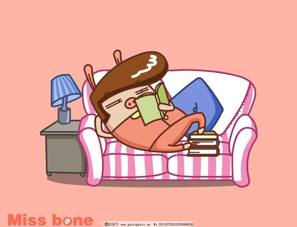 动漫人物壁纸 我是白骨精 壁纸 动漫 动画 素材 沙发 台灯 人物 动漫
