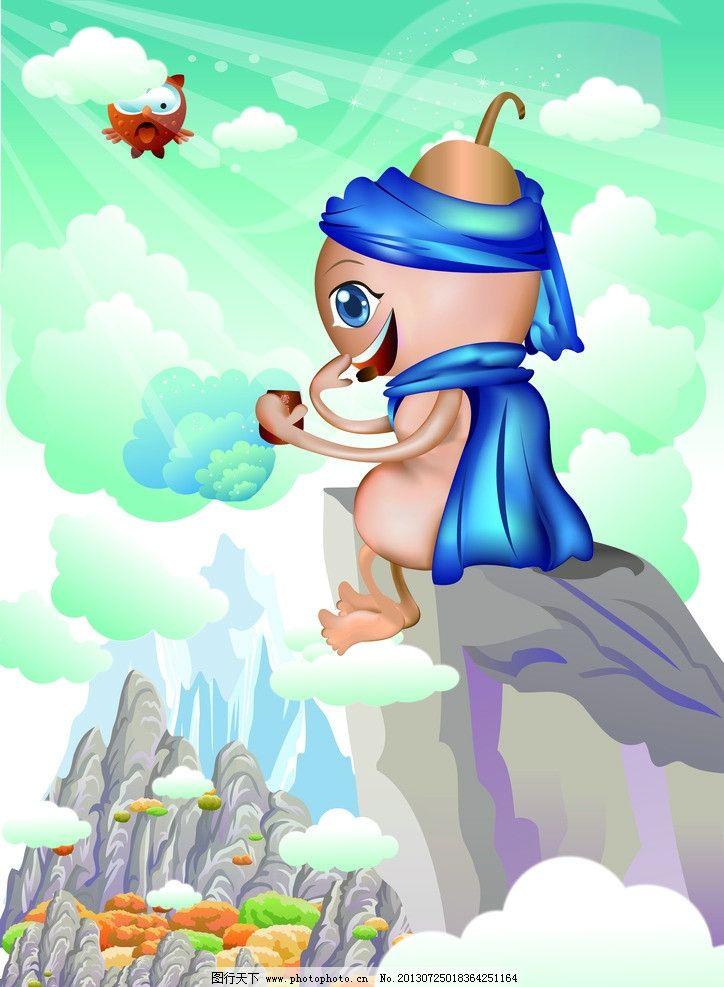 插画人物 插画 石头 云 阳光 山 天外 动漫人物 动漫动画 设计 300dpi