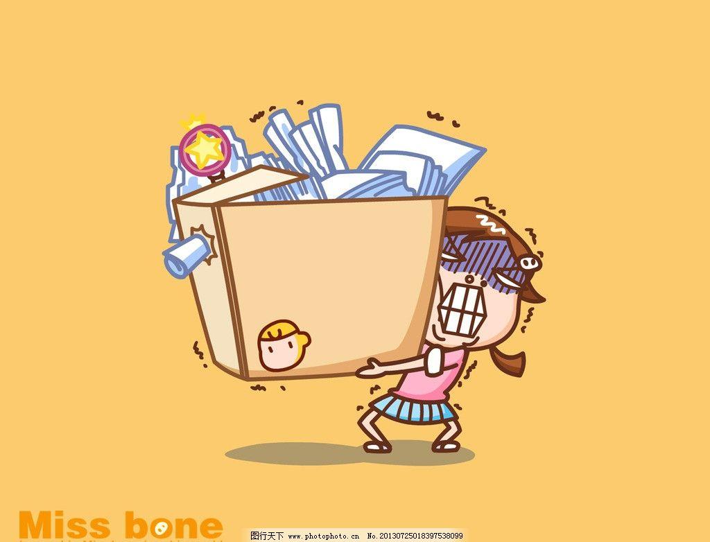 动漫人物壁纸 我是白骨精 壁纸 动漫 动画 素材 文件箱 人物 动漫人物
