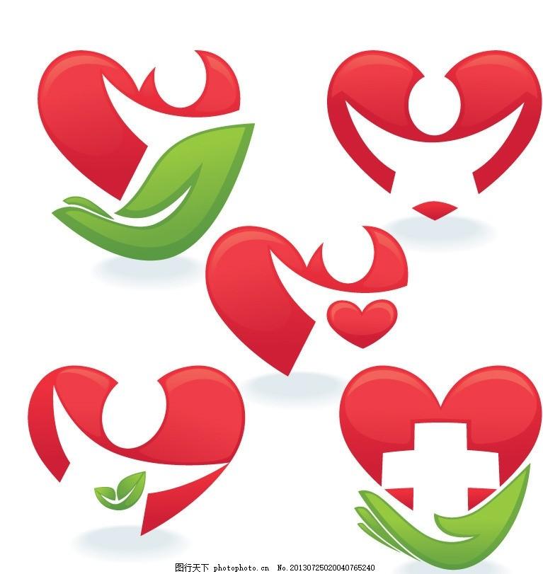 绿叶 手形 心型 红心 爱心 商务 商业标志 公司企业logo标志 logo设计