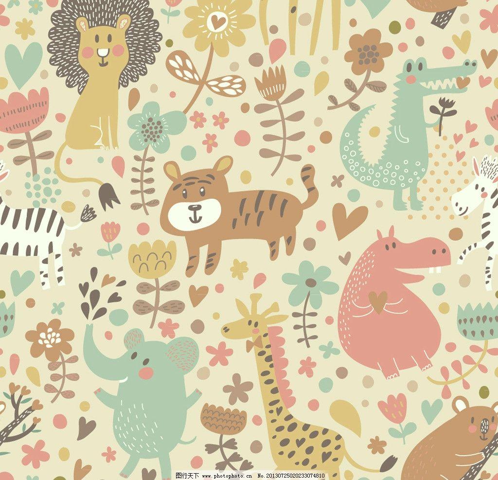 卡通背景 可爱卡通背景 动物 海洋生物 花纹花卉 花卉花纹 插画 背景