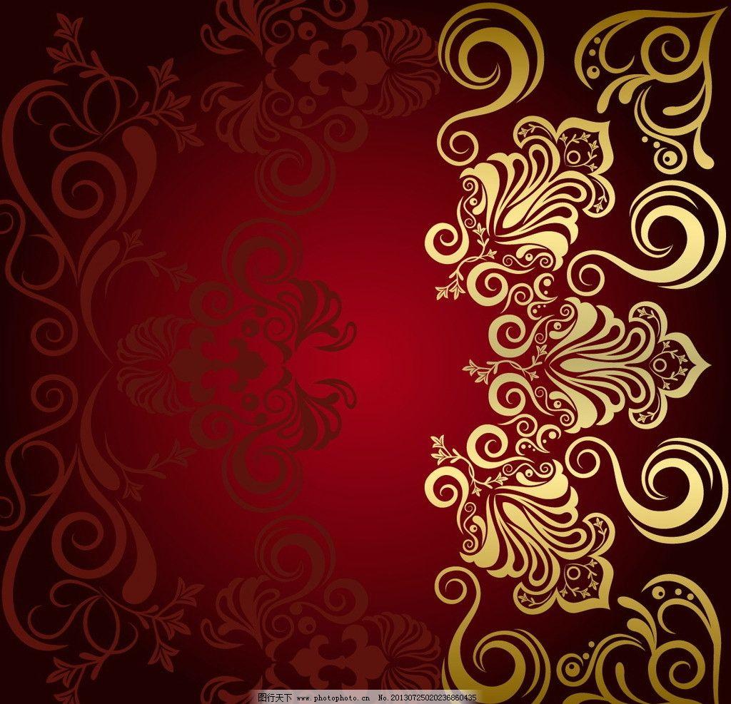 欧式 古典 花纹 花边 卡片 传统花纹 装饰花纹 婚纱 婚礼 角花 对称