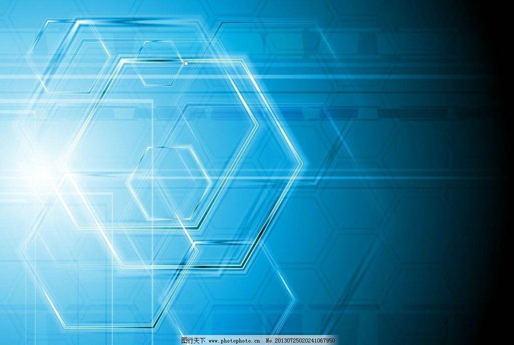 蓝色动感六边形光线 六边形背景 商务科技背景 动感 光线 线条 六边形