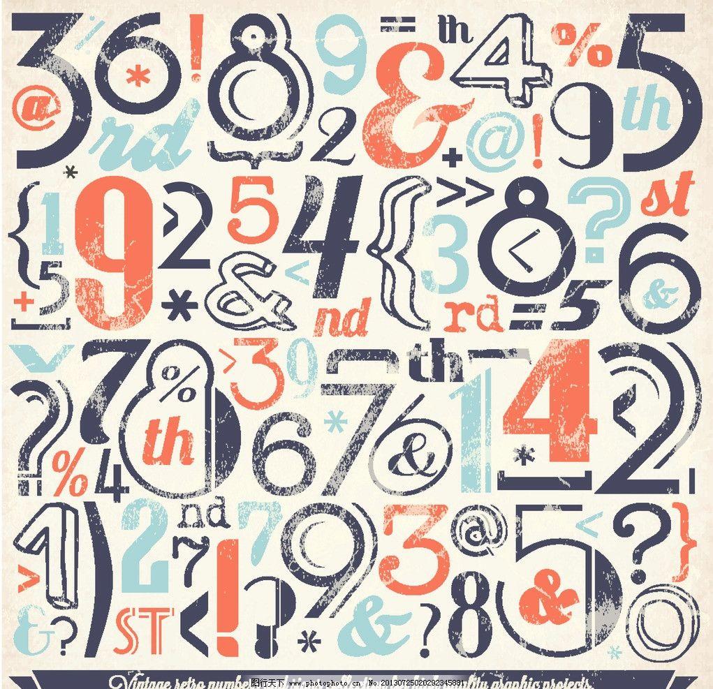 数字手写字体图片