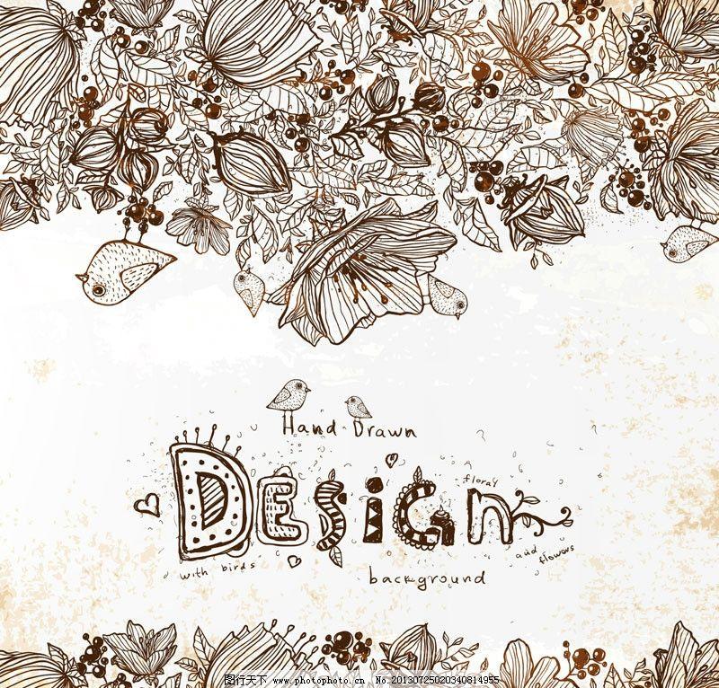 手绘线条复古花纹 植物 典雅 花纹花边 底纹边框 矢量