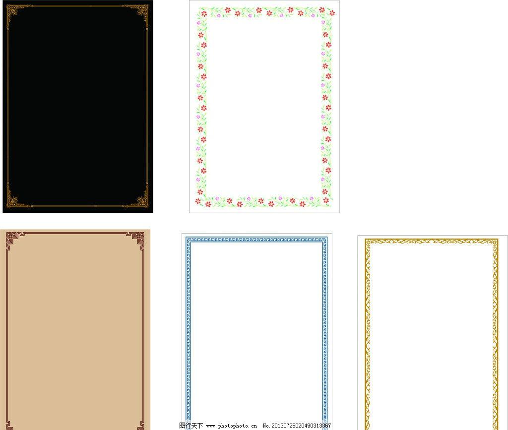 ppt 背景 背景图片 边框 模板 设计 相框 1024_867