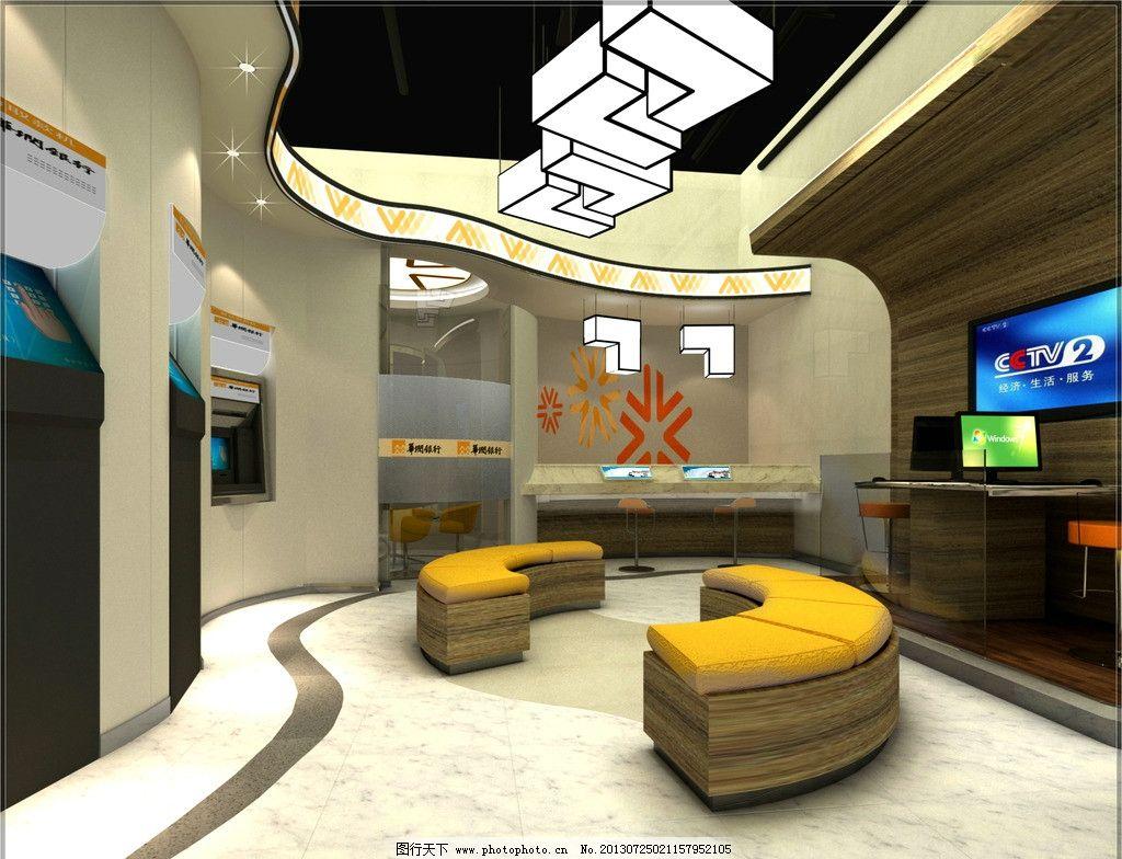 室内设计 展示空间 3d效果图图片