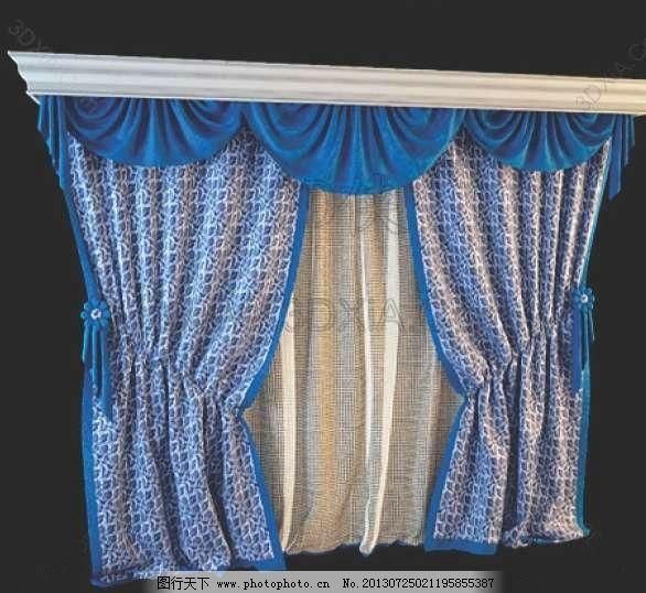3d窗帘模型 (带贴图) 欧式 客厅 装饰 布艺 室内模型 源文件