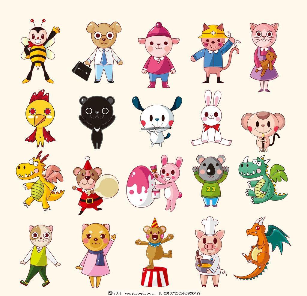 卡通动物 鳄鱼 小兔子 大象 小猫 手绘动物 矢量素材