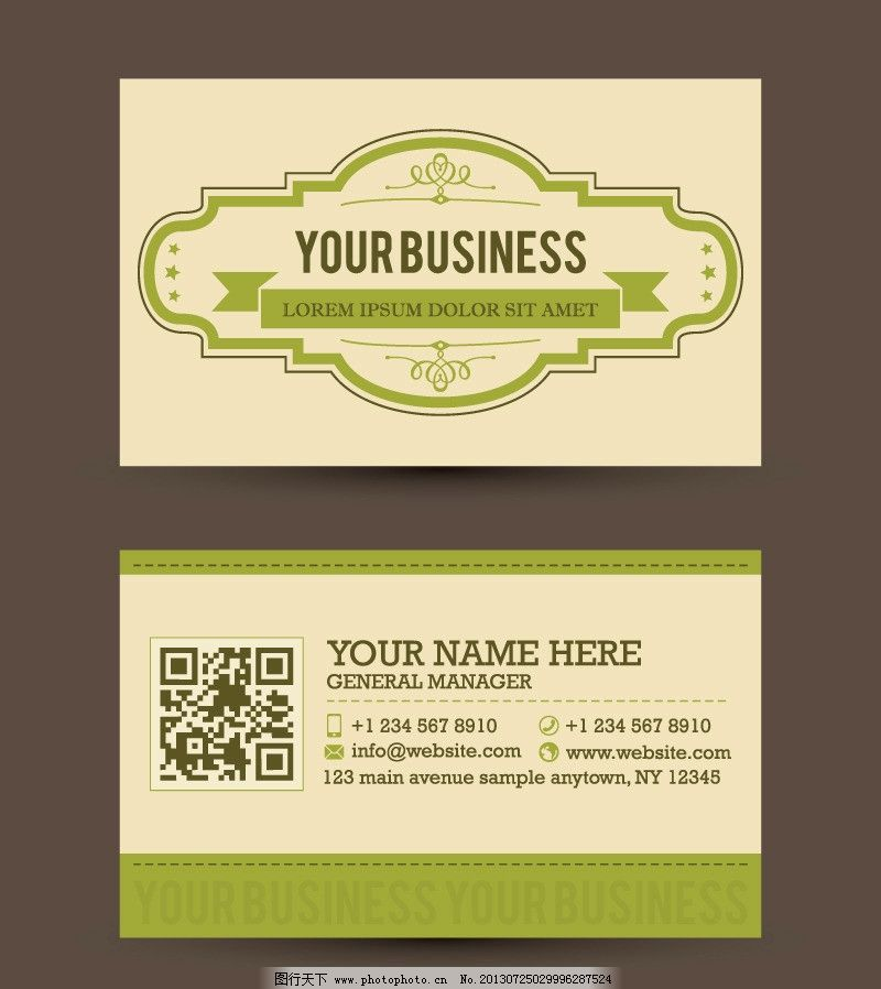 欧式花纹时尚名片 时尚名片 卡片 欧式花边 边框 名片 商务名片 名片