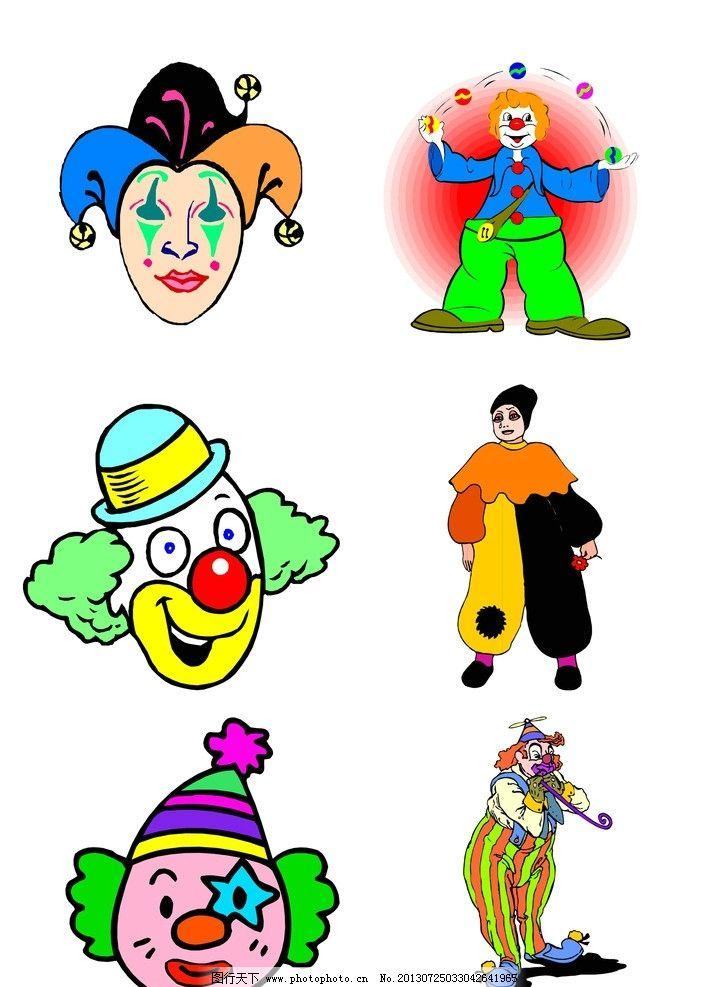 马戏团人物 小丑 演员 卡通人物 源文件图片
