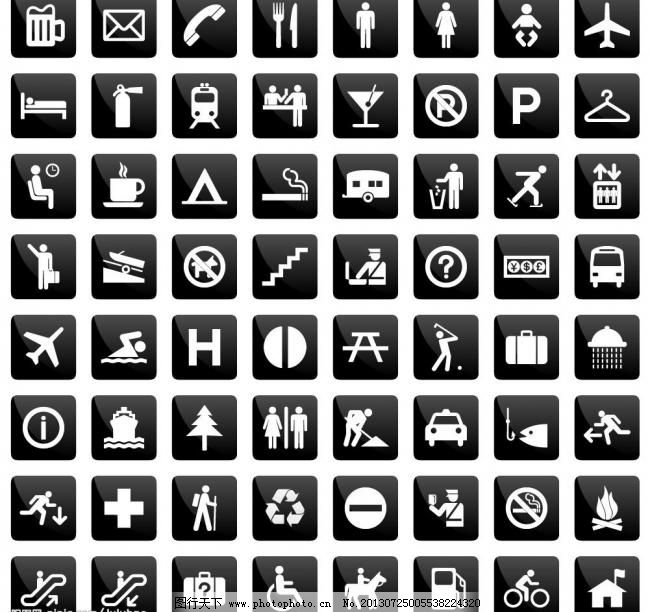 志矢量图形常用图标-厕所标志矢量图形图片