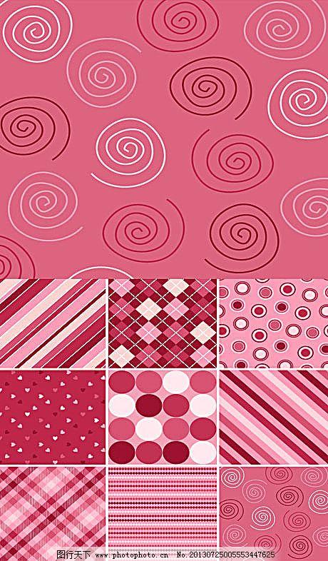 eps格式 背景 底纹背景 粉色 花纹 可爱 矢量素材 素材 图案 矢量