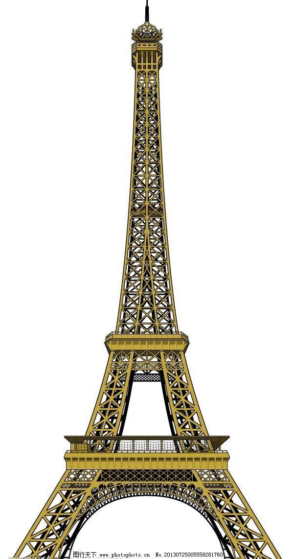 埃菲尔铁塔图片免费下载