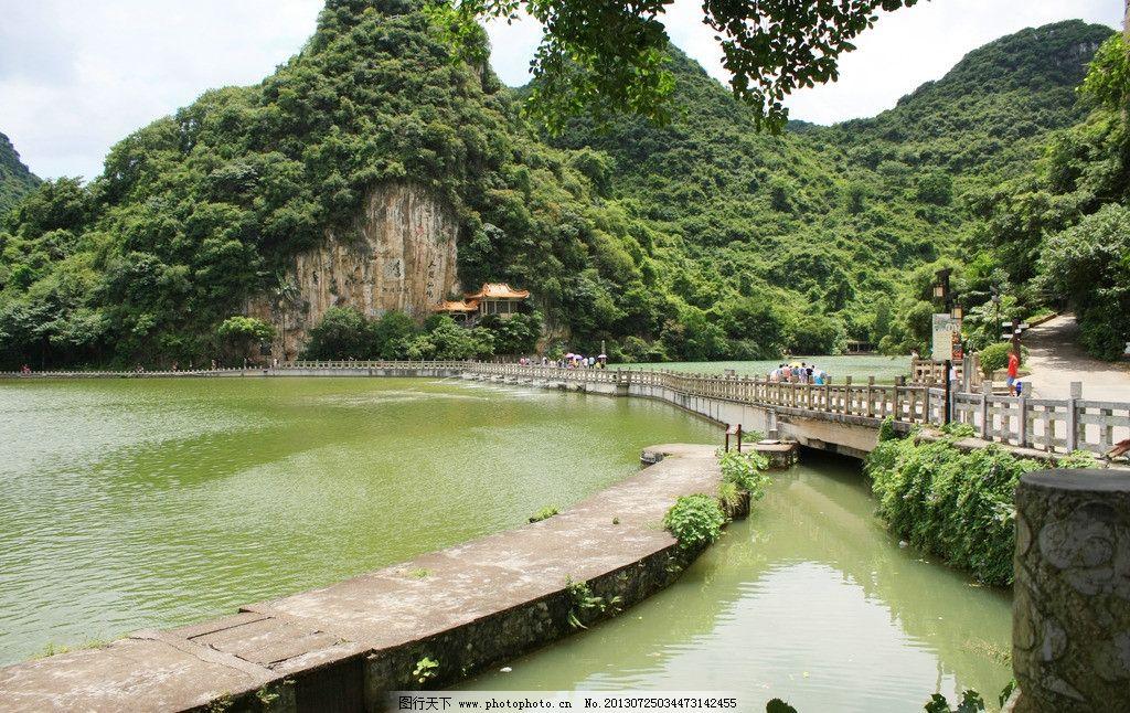 大龙潭 桥水 龙潭风景 柳州龙潭 龙潭景区 山水风景 自然景观